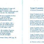 Wiersze 2 Korpusu-traduzione italiana